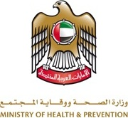Ministry of Health & Prevention Link